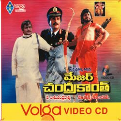 Major Chandrakanth (1993) Old Telugu Mp3 Songs