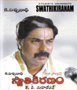 Download Swathi Kiranam (1992) Telugu Old Songs