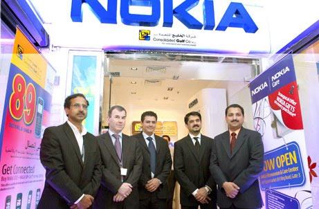 Nokia Service Center