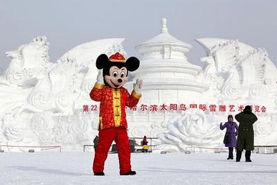 Harbin, Festival internazionale cinese del ghiaccio e neve