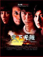 Speciale cinema cinese: tra 10 anni il sorpasso sugli Usa