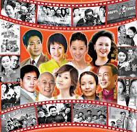 Musica cinese