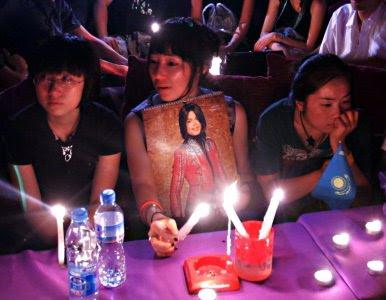 Michael Jackson e la Cina