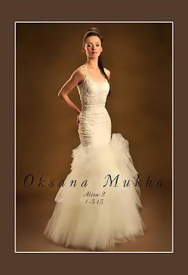 Ukraine Wedding Gowns Fashion Dresses