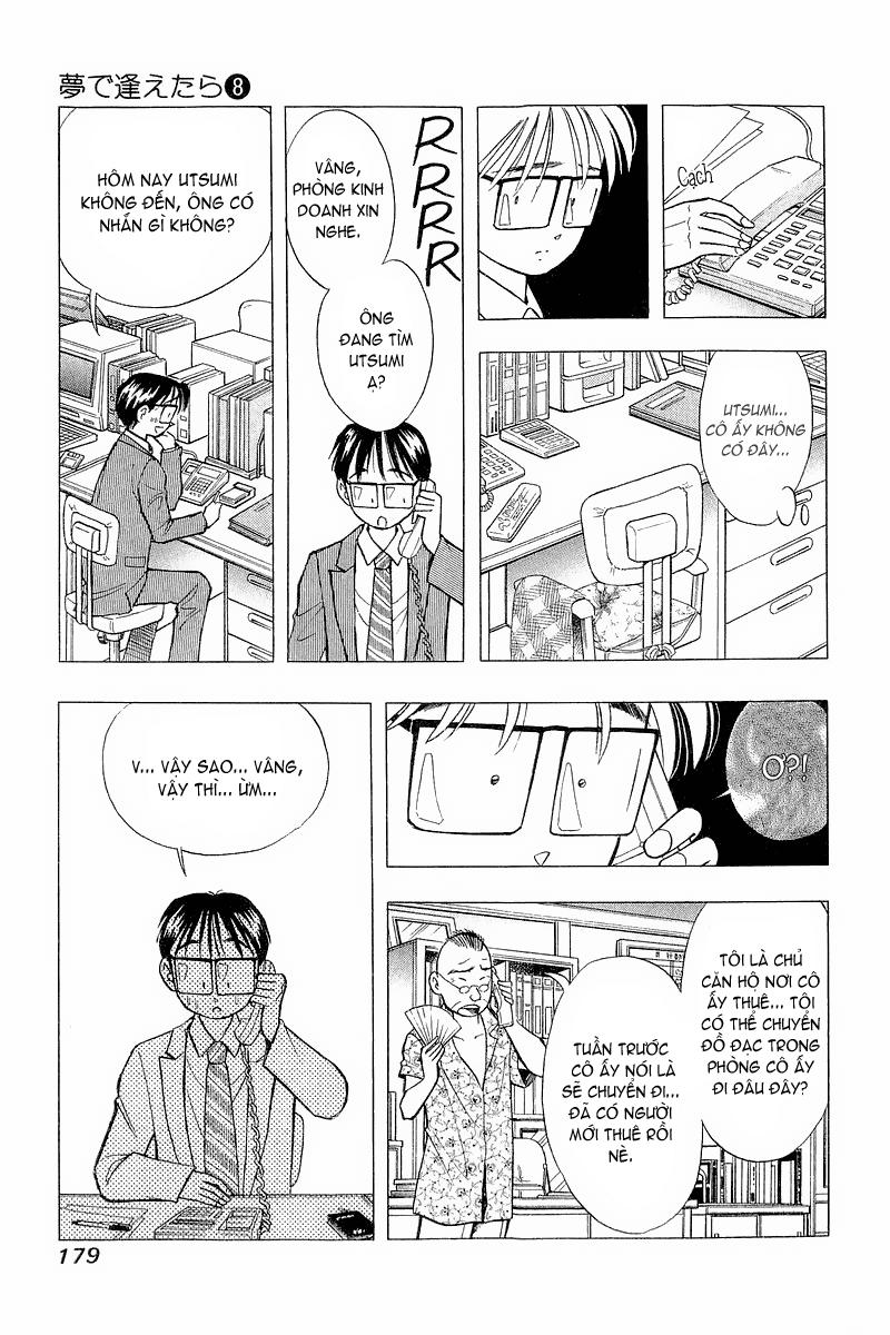 Yume de Aetara chap 64 - Trang 18