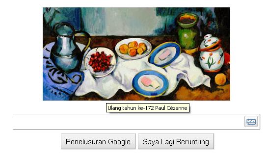 google logo template. google logo template. quiz
