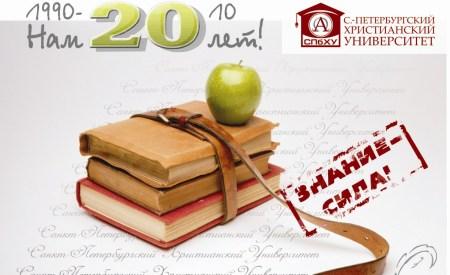Поздравления выпускникам вуза в прозе от преподавателей