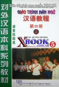 Documents Similar To Hanyu Jiaocheng 1-2 Eng
