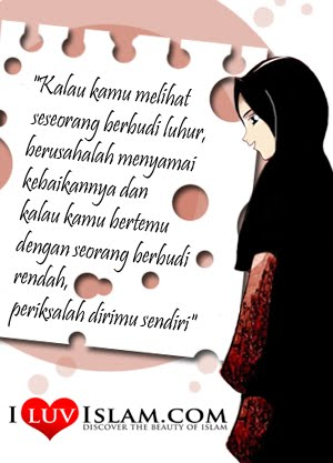 wallpaper islam muslimah. muslimah wallpapers ikhwan