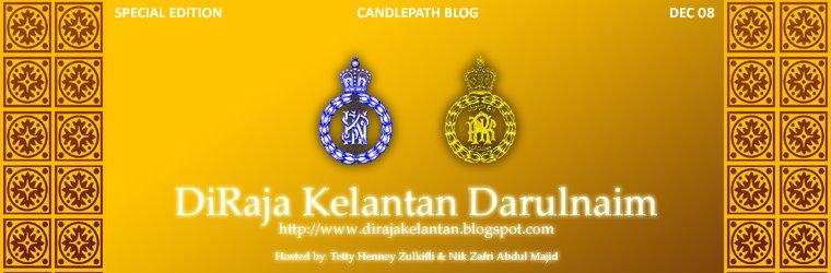 DiRaja Kelantan - KDYMM SULTAN KELANTAN & DYMM RAJA PEREMPUAN KELANTAN