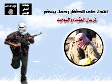 من فلسطين الي الشيشان