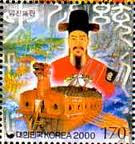 Admiral Yi Sun Shin
