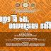Blog ta Bai! Talk in CIT University