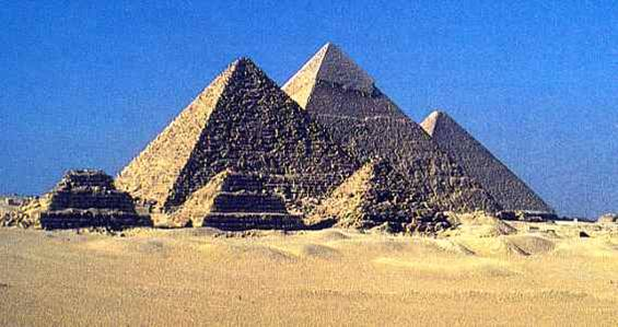 Historia de la arquitectura usma arquitectura egipcia for Arquitectura egipcia
