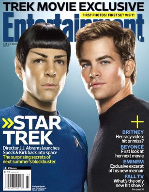 New Star Trek Movie Images