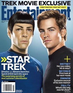 New Star Trek Movie Images