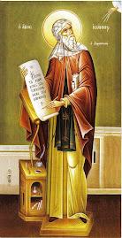 Ιωάννης ο Δαμασκηνός