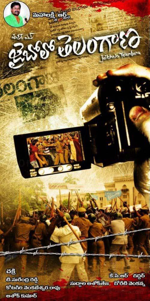 Download Ilayaraja All Time Telugu Mp3 Hits Free