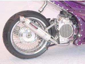 Modif Honda Vario extreme