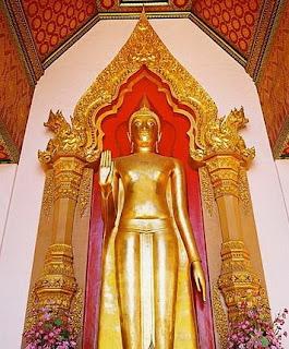 Phra Ruang Rot Rit
