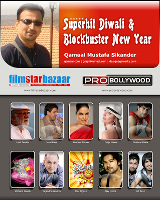 PRO BOLLYWOOD NEWS BLOG: September 2008