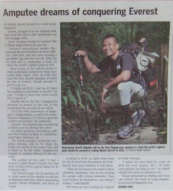 The Straits Times on 23 Oct 2010.