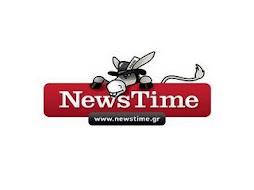 ΑΡΧΕΙΟ ΑΡΘΡΩΝ G700 ΣΤΟ NEWSTIME