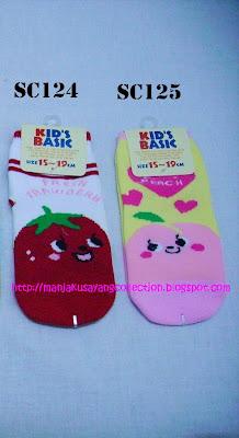 nissen gerber socks