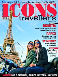 Τεύχος Φεβρουαρίου 2009