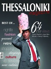 THESSALONIKI Magazine