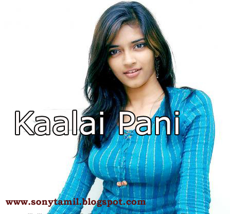 Download Free on Free Download Latest Tamil Mp3 Songs  Kaalai Pani Tamil Film Mp3 Songs