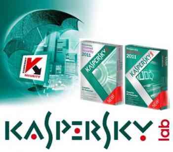 Kaspersky Internet Security 2011 + Seriais válidos 365 Dias