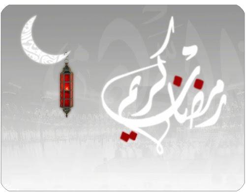 نغمة خاصة المسحراتى |رمضان2010