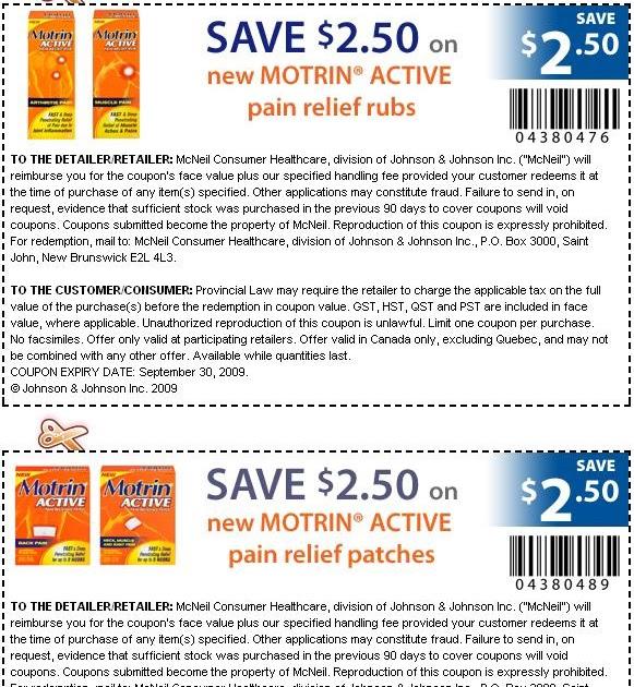 Active coupon code