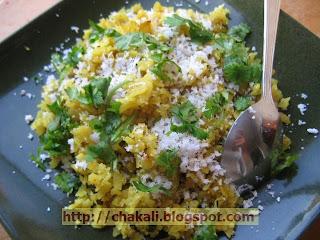 Kande Pohe, Poha recipe, Marathi Pohe