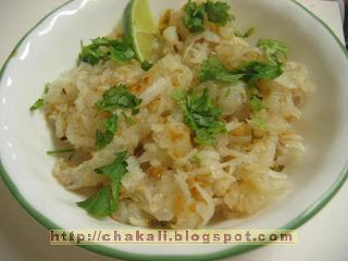 batatyacha kis, batata kis recipe, batata kees recipe, potato recipe
