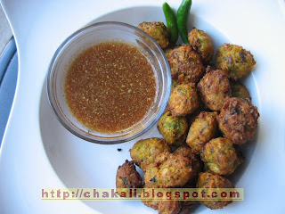 Fritters, cilantro fritters, bhajji, pakoda recipe, pakora recipe, spicy pakoda recipe, Maharashtrian bhaji recipe, fried recipe, exotic spices, indian food recipe, mumbai food, appetizers, restaurant style snacks