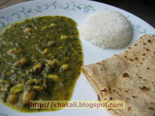 spinach recipe, high iron recipe, spinach tasty recipe, spinach curry recipe, spinach variety food, spinach subzi, maharashtrian spinach recipe, palak bhaaji, palak bhaji