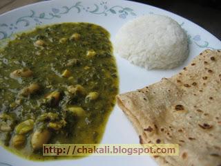 spinach recipe, high iron recipe, spinach tasty recipe, spinach curry recipe, spinach variety food, spinach subzi, maharashtrian spinach recipe, palak bhaaji, palak bhaji
