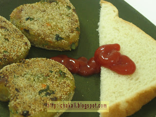 veg cutlet, vegetable cutlet recipe