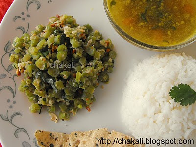Farasbi Koshimbir, french beans raita, maharashtrian koshimbir recipe, healthy koshimbir recipe, raita recipes, Indian Raita reipe
