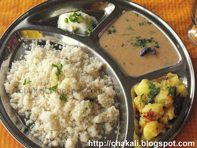 upas, upavas, fast recipe, fasting recipes, bhagar recipe, variche tandul, danyachi amti, sabudana khichdi, sabudana recipes, farali padarth, upasacha varicha tandul
