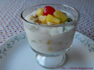 pineapple raita, yogurt raita recipe, healthy raita, Pineapple salad, Pineapple yogurt salad