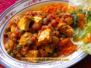 paneer makhanwala, North Indian recipes, Paneer vegetable curry, Indian spices