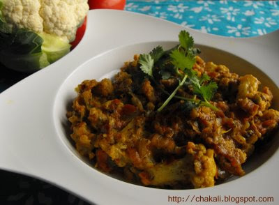 Punjabi Cauliflower Curry, gobi Masala, Gobhi Masala recipe