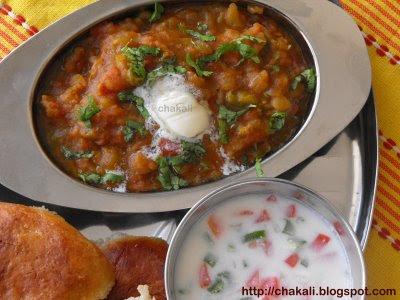 Pav bhaji, Paobaji, Bombay Pavbhaji, Spicy Pao Bhaji, Butter Pao Bhaji, Cheese Pao bhaji