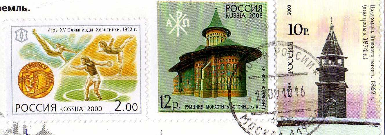 Кремль со стороны москва реки