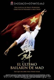El Último Bailarín de Mao
