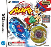 Metal Fight Beyblade (Japan)