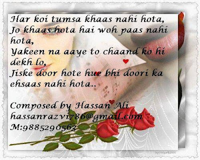 citaty laska love slzy. i love you quotes in hindi.